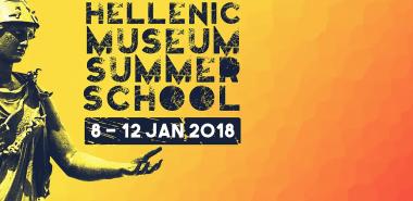Hellenic Museum Summer School